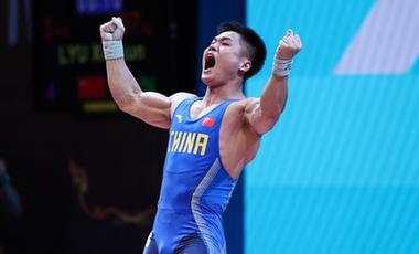 舉重世錦賽男子81公斤級:中國選手摘金奪銀