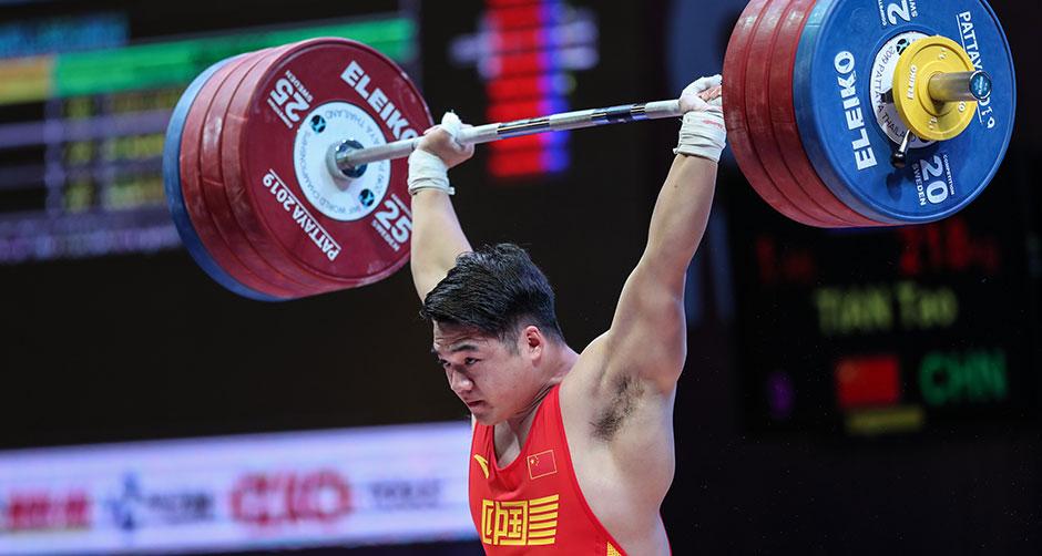 举重世锦赛:田涛获得男子96公斤级两金一银