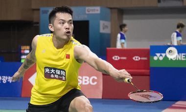 韓國公開賽:林丹首輪遭淘汰