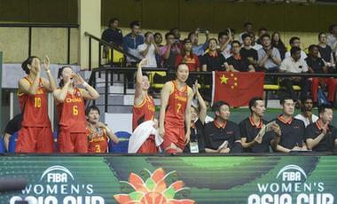 女籃亞洲杯:中國隊勝菲律賓隊