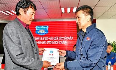 西藏自治區籃球協會成立