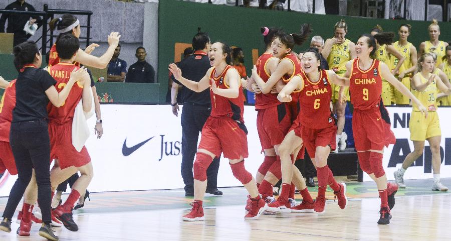 女篮亚洲杯:中国队胜澳大利亚队