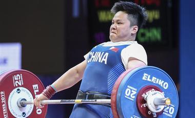 舉重世錦賽:汪周雨奪得女子87公斤級冠軍