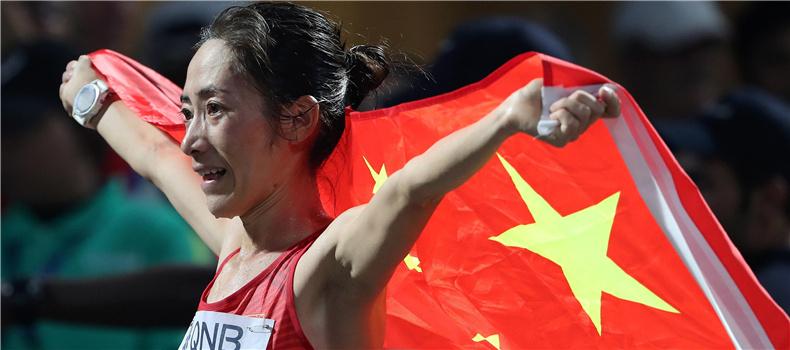田徑世錦賽女子50公裏競走:梁瑞奪冠