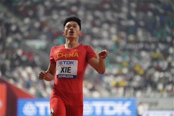田徑世錦賽男子200米:謝震業晉級決賽