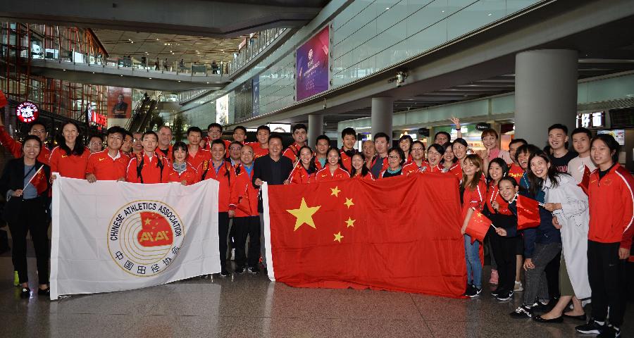 世锦赛:中国队部分成员回国