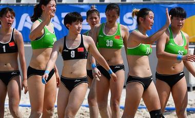 世界沙灘運動會:中國女隊負于希臘