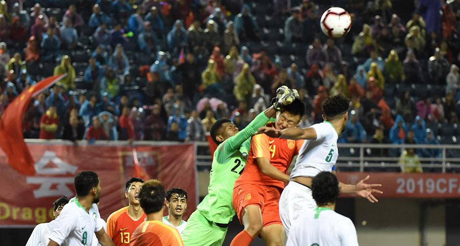 中國之隊國際足球錦標賽:中國U22隊平沙特U22隊