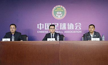 中國足協:職業聯盟預計年底前成立 16家俱樂部提名和選舉主席