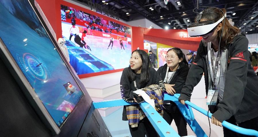 2019年国际冬季运动(北京)博览会开幕