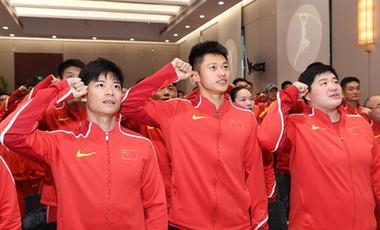 劍指東京奧運會 田徑國家隊開啟冬訓備戰