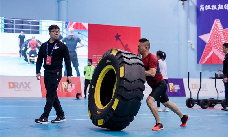 崗位技能練兵 服務全民健身——2019全國體育行業職業技能大賽見聞