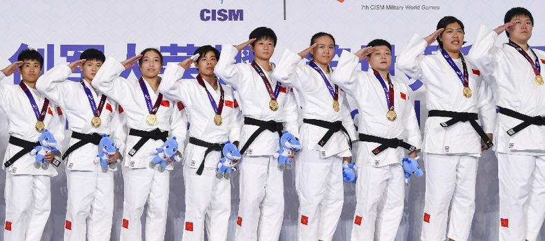 柔道女子團體:中國隊奪冠