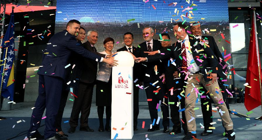 北京2022年冬奧會、冬殘奧會推介會在薩拉熱窩舉行