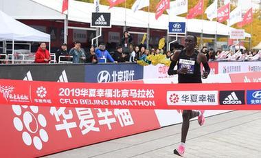 """中國馬拉松跑進""""分眾時代"""""""