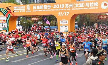 馬拉松城市觀察:除了園林和GDP,蘇州還有一場馬拉松