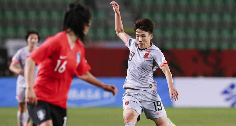 东亚杯:中国女足战平韩国女足