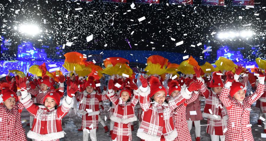 第六届全国大众冰雪季在津启动