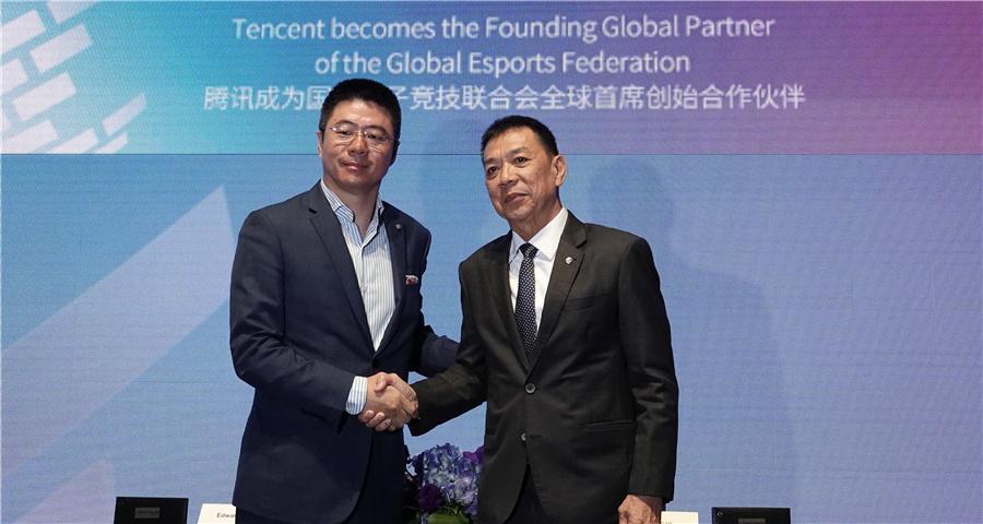 国际电子竞技联合会在新加坡成立