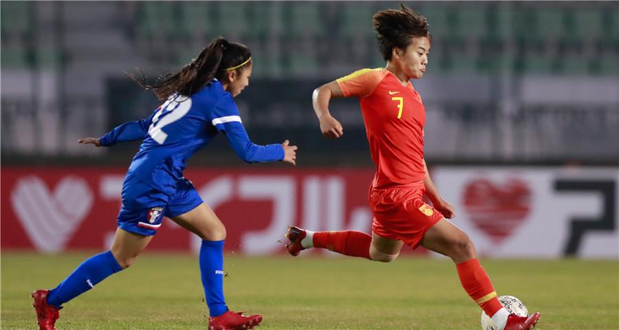 东亚杯:中国女足胜中国台北女足
