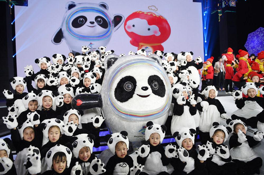 5、北京冬奧會吉祥物發布