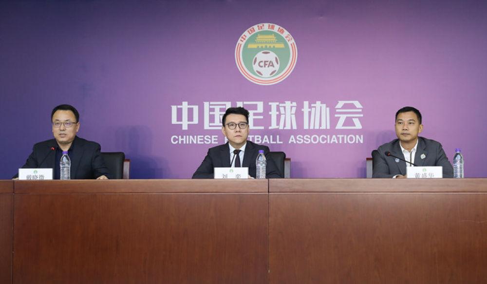 8、中國足球改革繼續深化