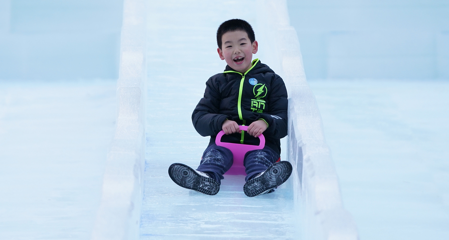 """第二屆""""相約2022""""冰雪文化節在北京開幕"""