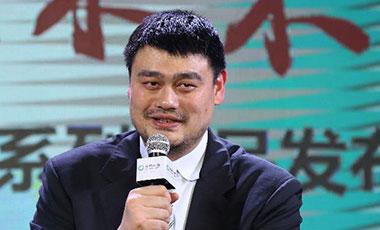 面對未來仍懷信心 不排除CBA擴軍可能——訪中國籃協主席、CBA聯盟董事長姚明