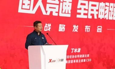國人競速正當時 |特步的進階:與中國馬拉松共成長