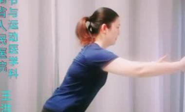 這5個動作,讓你在家也能鍛煉全身