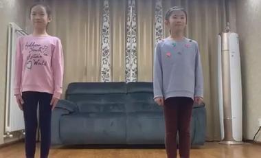 """在家也能跳的""""廣場舞"""""""