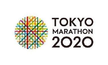 東京馬拉松賽3月1日舉行 參賽選手只有210人