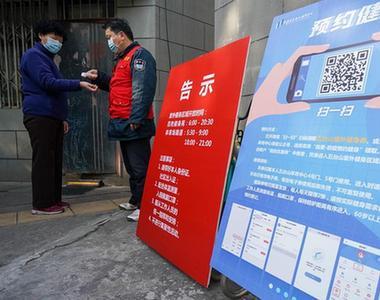 南京五臺山體育中心推出線上預約健身