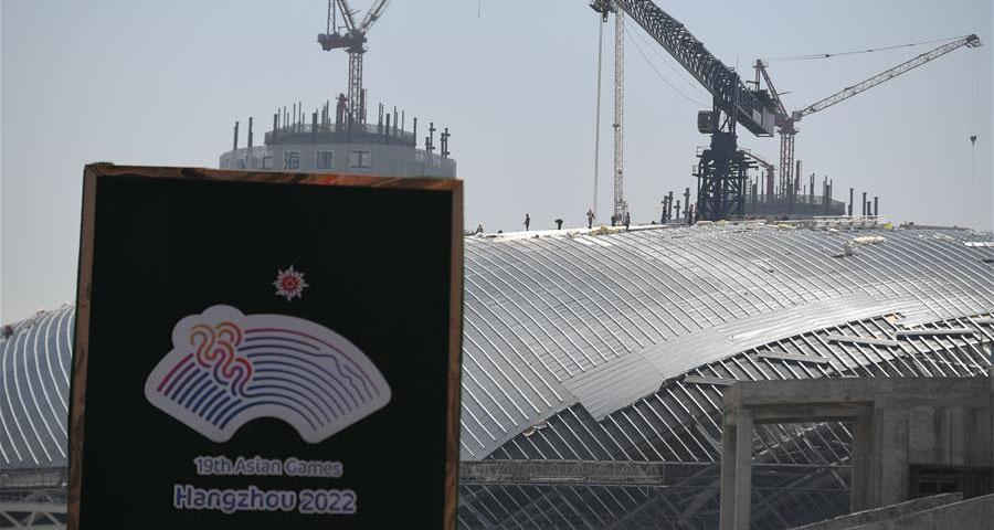 杭州亞運三館恢復正常施工