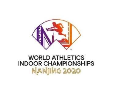 2020南京世界田聯室內錦標賽賽事名稱維持不變