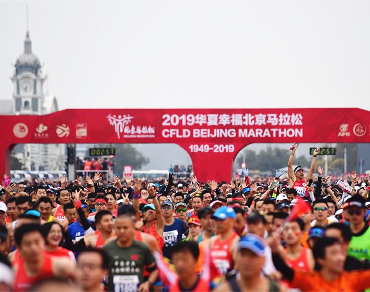 """""""停擺""""帶來重壓 行業或將調整——疫情之下的中國馬拉松産業"""