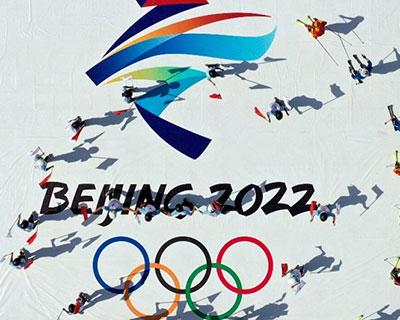 疫情之下,北京冬奧籌辦最全進展介紹來了