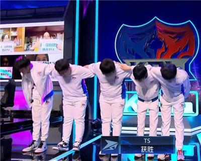 TS黑馬奪冠,王者榮耀春季賽總決賽上海落幕