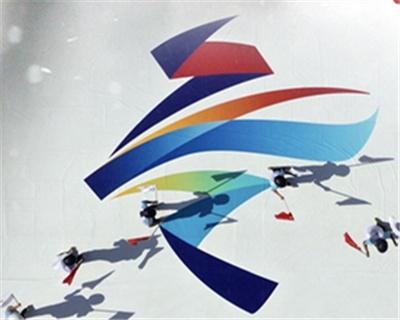 九萬裏風鵬正舉——北京冬奧會申辦成功五年來
