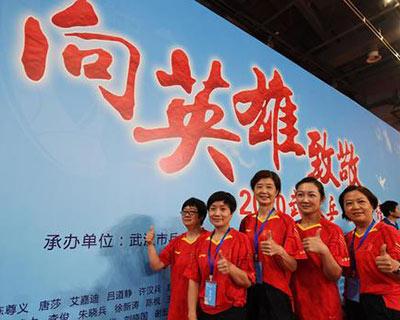 奔跑吧,中國!——全民健身事業25年方興未艾