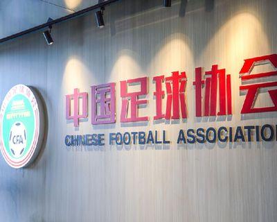 中國足協:將按照國際足聯新規穩妥推進歸化球員工作