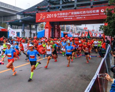118項賽事獲評金牌,2019中國馬拉松等級賽事及特色賽事評定結果出爐