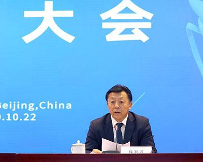 推動中國足球發展 共享精彩圓滿賽事——專訪2023年亞洲杯中國組委會執行主席杜兆才