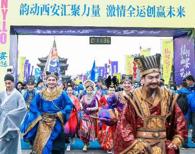 閱盡千年,西安城墻馬拉松為古城添新韻