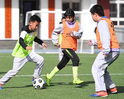 全民健身:陽光校園 歡樂足球