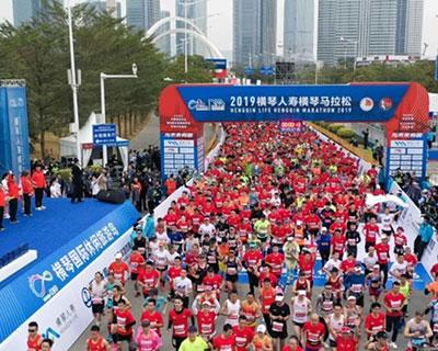 2020橫琴馬拉松報名啟動 12月27日開跑