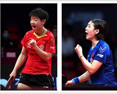 國際乒聯總決賽:中國女乒四將均晉級八強