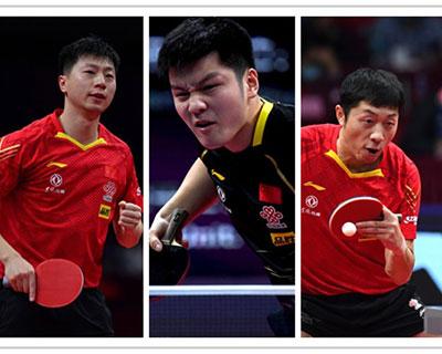 國際乒聯總決賽:國乒男單三將晉級八強 張本智和爆冷出局