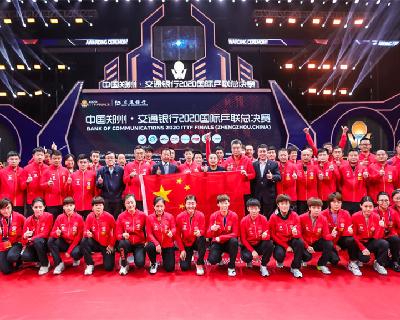 乒乓賽事在中國重啟,中國不負所托