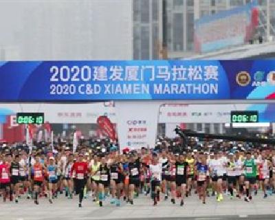 2021廈門馬拉松賽將于明年1月3日鳴槍開跑